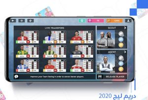 دريم-ليج-Dream-League-Soccer-2020