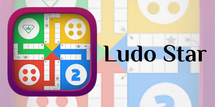تحميل لودو ستار ludo star لعبة اللودو الاصلية