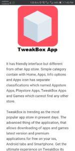 العيوب وأوجه القصور في برنامجTweakBox