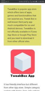مميزات متجرTweakBox للايفون تويك بوكس