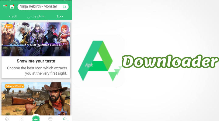 APK Downloader موقع