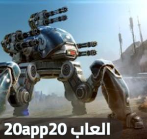 لعبة وار ربوت War Robots