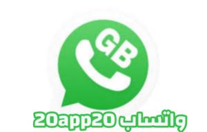 واتساب جي يي gbwhatsapp apk