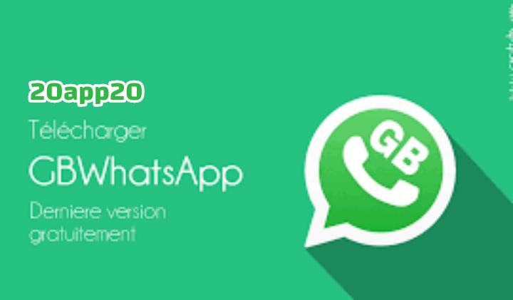 تحميل واتساب جي بي gb whatsapp apk, تنزيل واتساب جي بي 2021