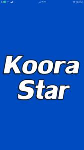 كوره ستار للاندرويد Download Kora Star Apk