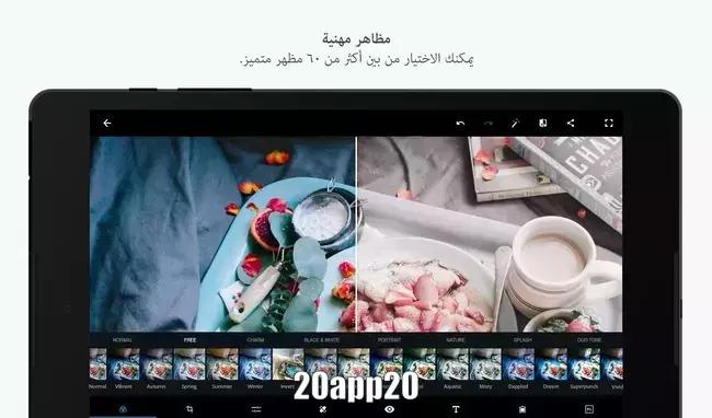 تنزيل adobe photoshop express apk