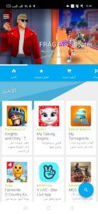 متجر اب تو داون - APK تحميل احسن متجر موقع للتنزيل تطبيقات والألعاب 2021 للاندرويد برابط مباشر