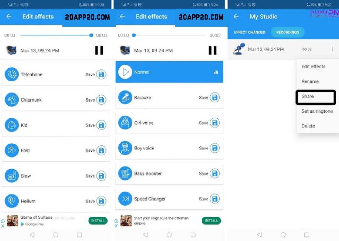 برنامج تغيير الصوت في ببجي موبايل للايفون