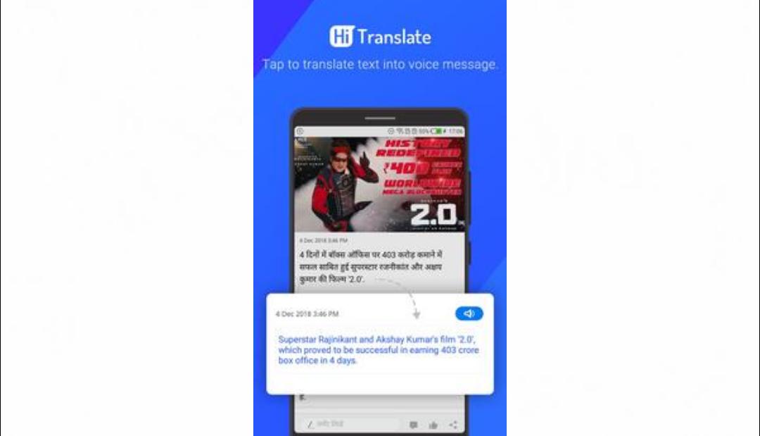 تحميل تطبيق Hi Translate أحدث اصدار