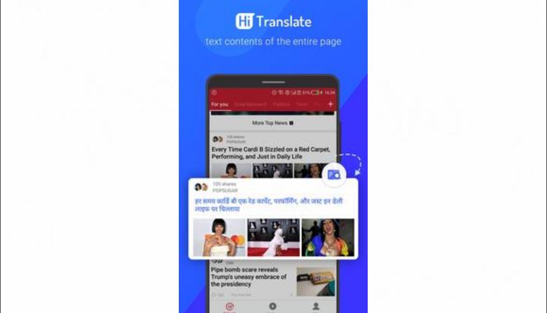 تحميل تطبيق Hi Translate أحدث نسخة