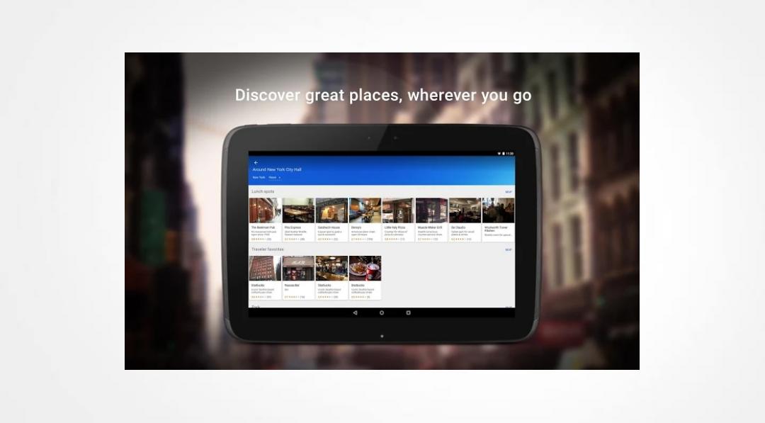 خرائط جوجل حديثة