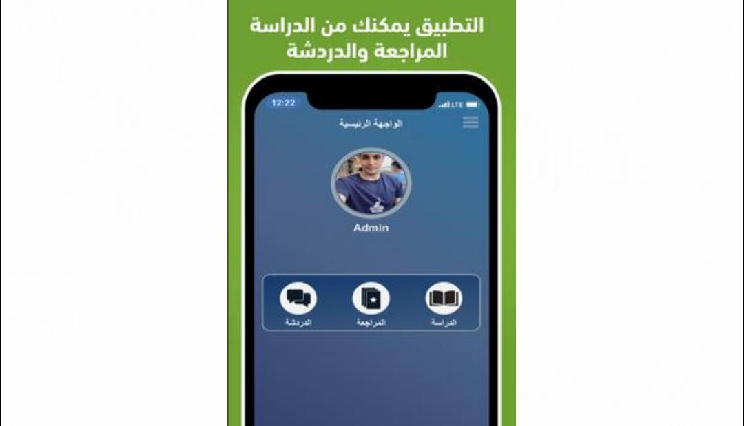 قسم الدراسة في برنامج تعليم اللغة الانجليزية بالعربي بالصوت والصورة