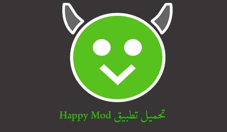 download happymod